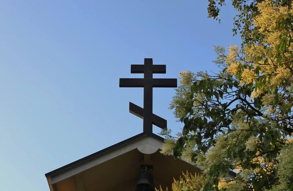 Kristuksen taivaaseen astuminen