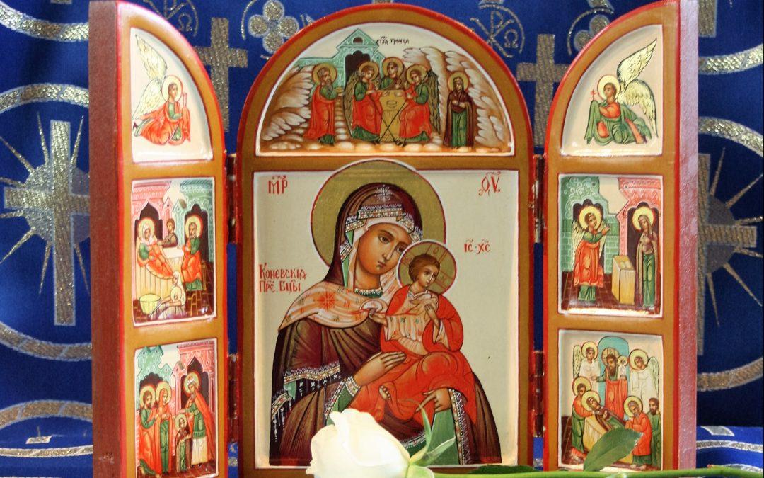 Jumalansynnyttäjän Neitseen Marian syntymä